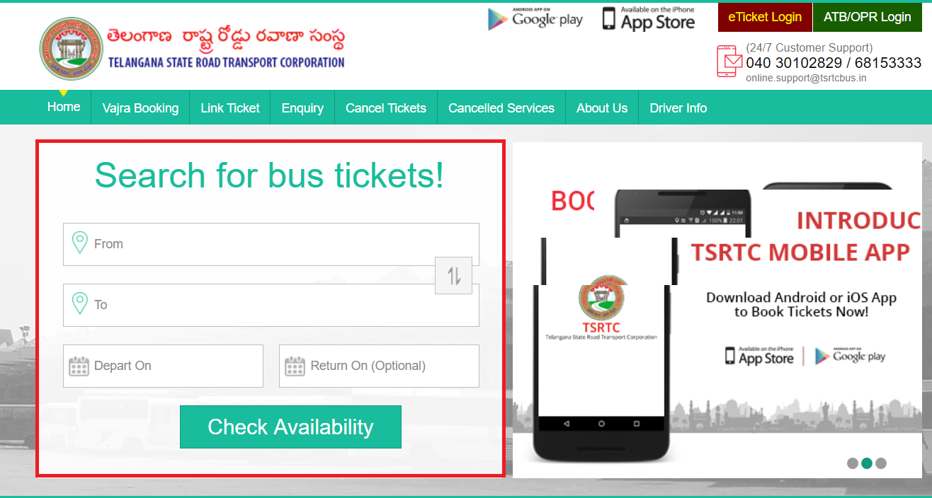TSRTC Ticket