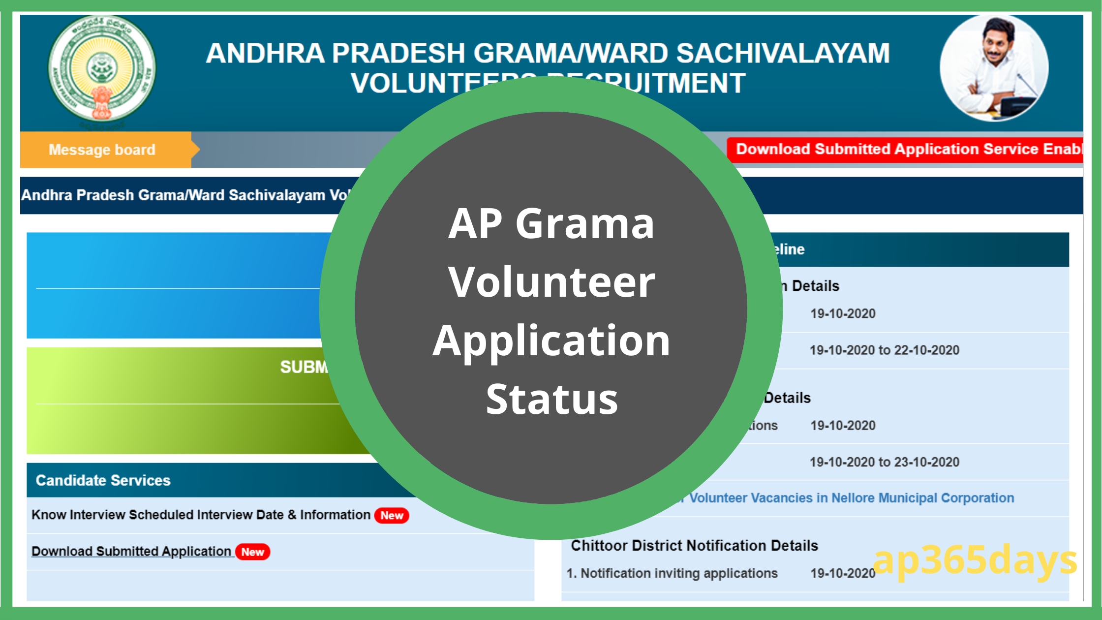 AP Grama Volunteer Application Status Online gramavolunteer2.ap.gov.in