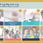 APSRTC AP Bus Pass Online Application