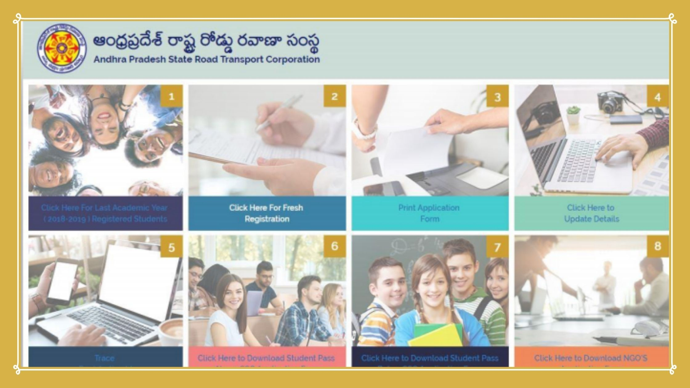 APSRTC AP Bus Pass Online Application