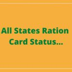 All States Ration Card Status