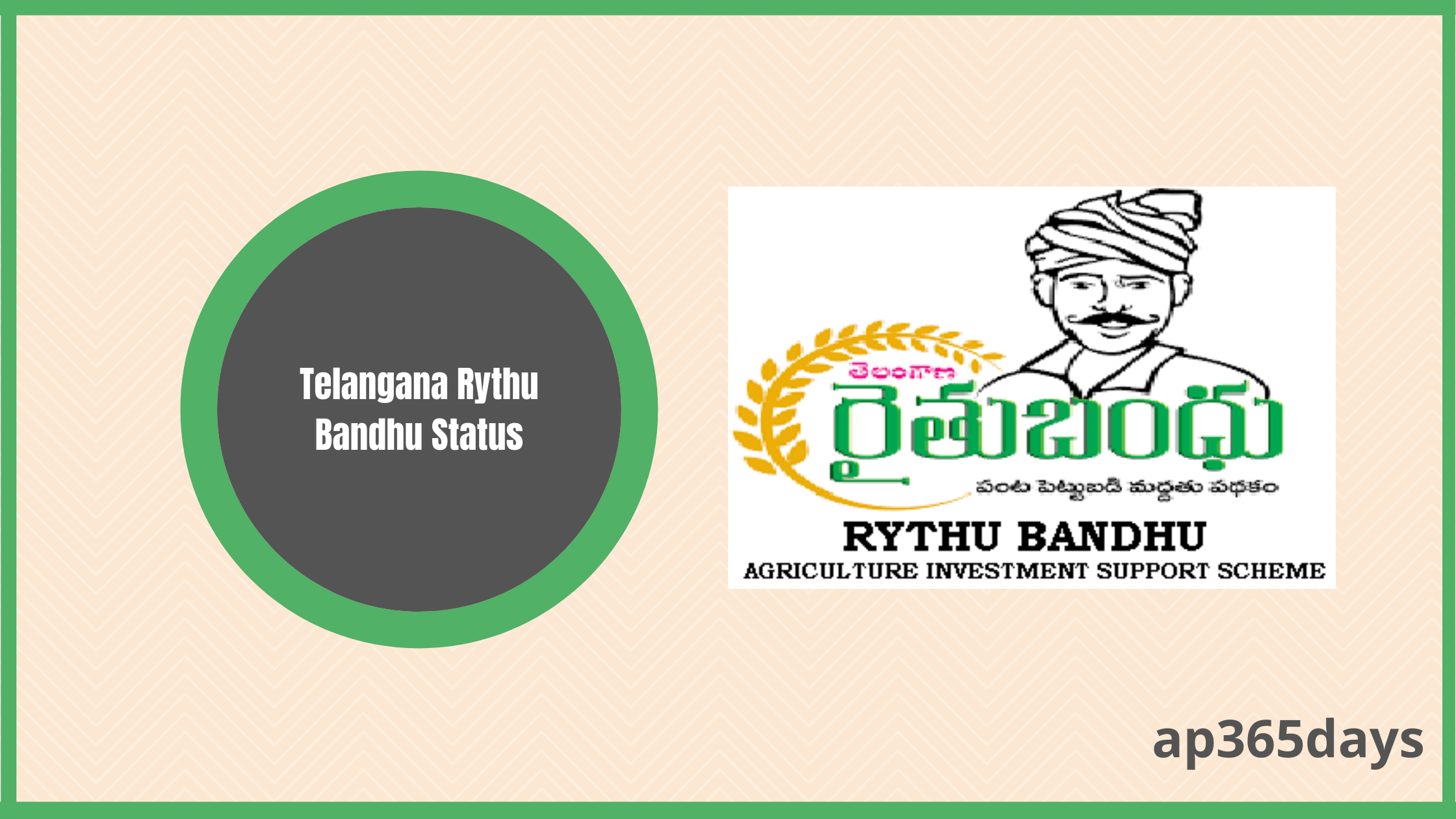 Telangana Rythu Bandhu Status, Beneficiary List 2021 @ Treasury.telangana.gov.in